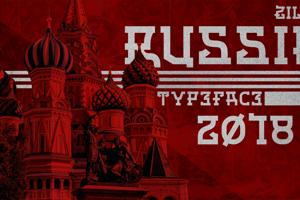 Zilap Russia