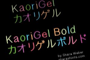 Kaori Gel