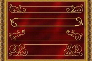 Vintage Panels_014