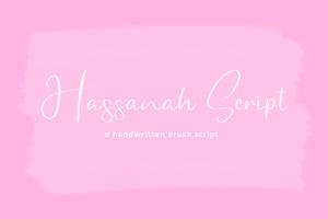Hassanah SIgnature