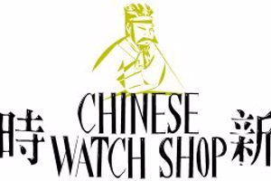 Chinese Watch Shop