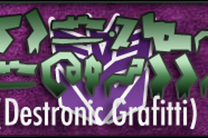 Destronic Grafitti