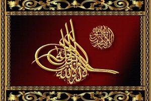 Aayat Quraan_046
