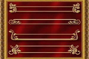 Vintage Panels_010