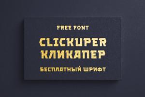 Clickuper