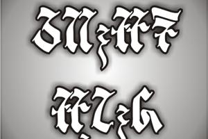 balaka - aksara sunda