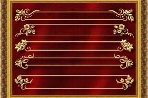 Vintage Panels_011