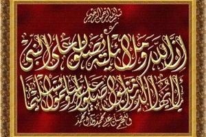 Aayat Quraan_059
