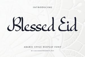 Blessed Eid