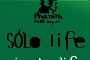 S-Phanith_2019