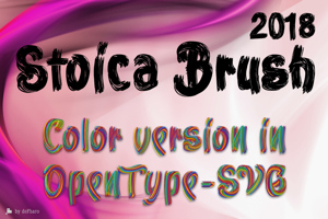 Stoica Brush