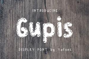 Gupis
