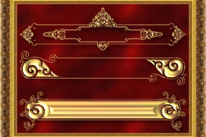 Vintage Panels_017