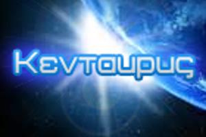 Kentaurus