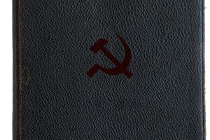 Gulag Decay