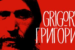DK Grigory
