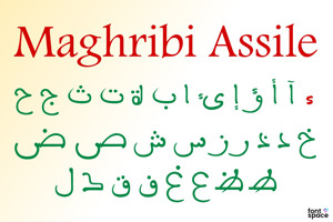 Maghribi Assile color