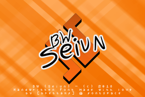 BW Seiun