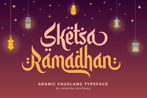 Sketsa Ramadhan