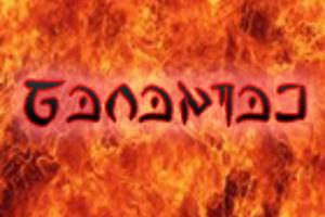 Barazhad