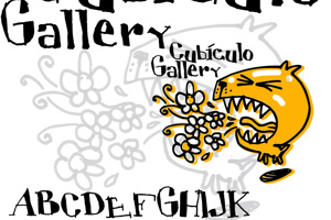 CUBICULOGALLERY SERIF
