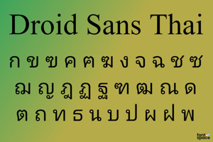 Droid Sans Thai