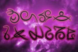 Mage Script