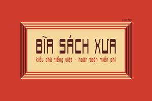 Biasachxua
