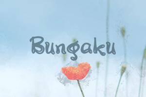 b Bungaku