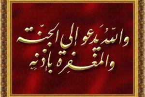 Aayat Quraan_050