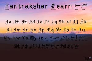 Mantrakshar Learn 02