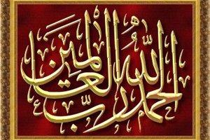 Aayat Quraan_051