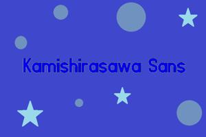 Kamishirasawa Sans