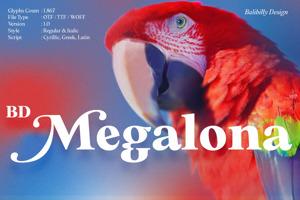 BD Megalona