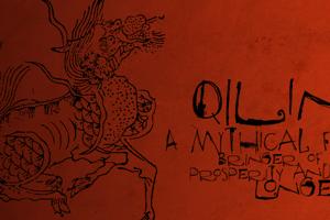 DK Qilin