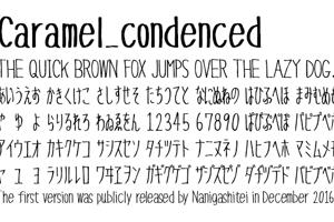 Caramel_condenced