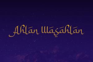a Ahlan Wasahlan