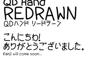 QD Hand Redrawn