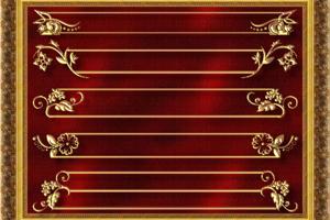 Vintage Panels_012