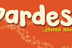 DK Pardesi