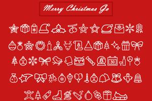 Merry Christmas Go