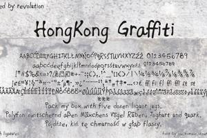 HongKong Graffiti