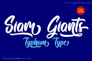 Siam Giants