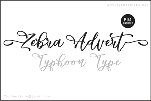 Zebra Advert (Personal Use)
