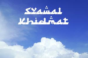 Syawal Khidmat