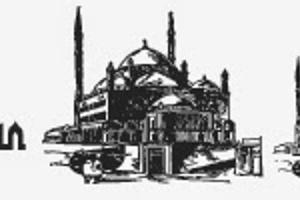Masjid Al Imran