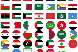 font arabic flags