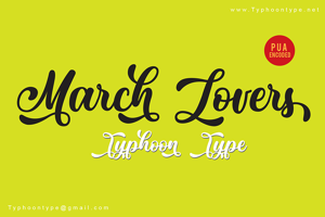 March Lovers