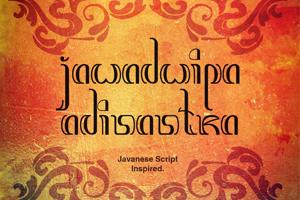 Jawadwipa Adisastra