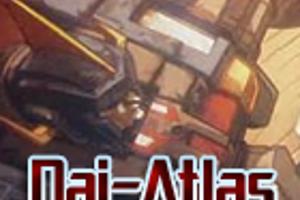 Dai-Atlas